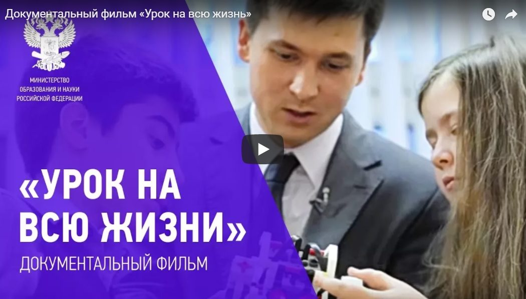 http://gbdou43spb.ru/wp-content/uploads/2017/10/urok-1-1050x597.jpg